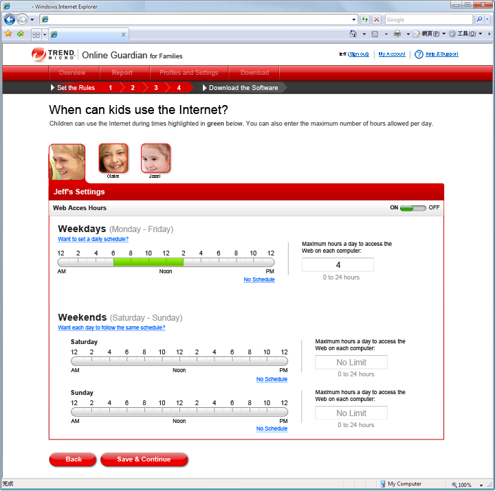 Trend Micro Online Guardian 1.0 full